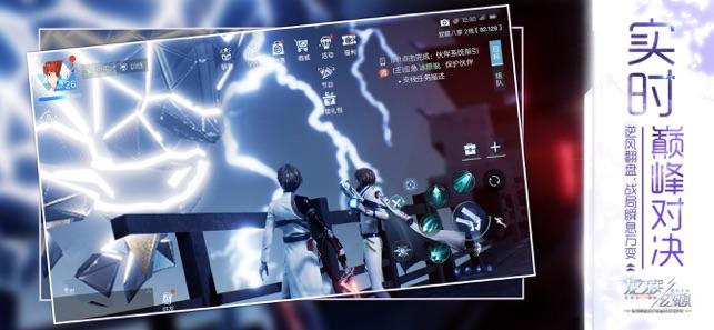 龙族幻想电脑版游戏下载