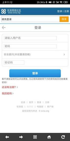 炫浪社区app下载