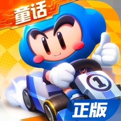 跑跑卡丁车安卓版  1.6.2