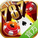 787棋牌最新版  2.4.1