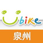 泉州YouBike官方版  2.1.3