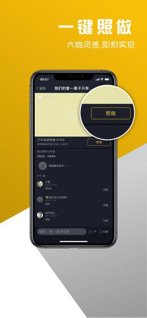 八角星app安卓版下载