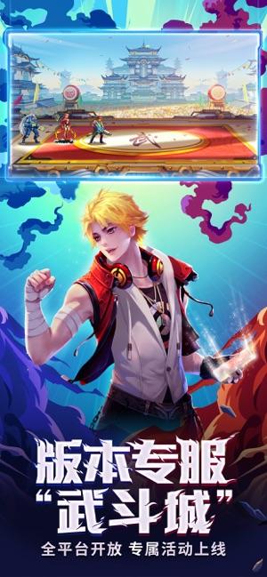 时空猎人九游版游戏下载