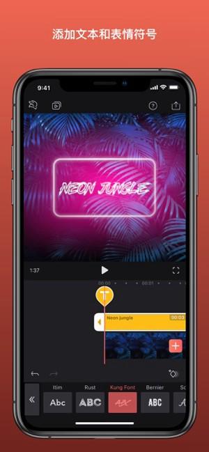 enlightvideoleap有安卓版吗