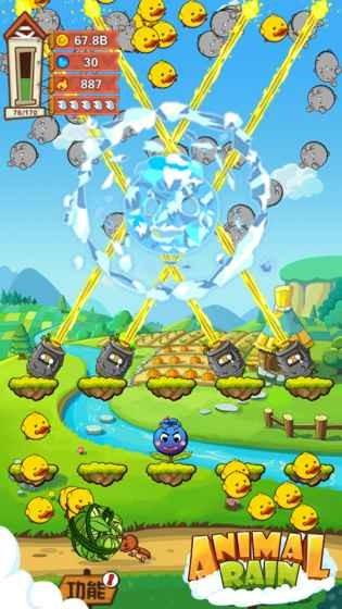 动物雨游戏下载