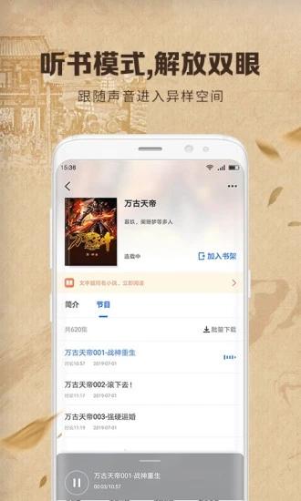 中文书城下载