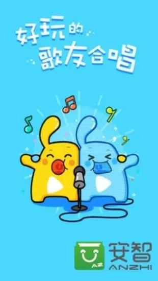 天籁K歌app