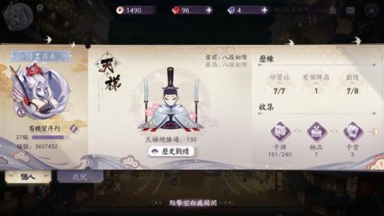 阴阳师百闻牌双雪控制牌组阵容 双雪控制牌组对局思路