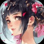 花与剑手游网易版  1.1.0