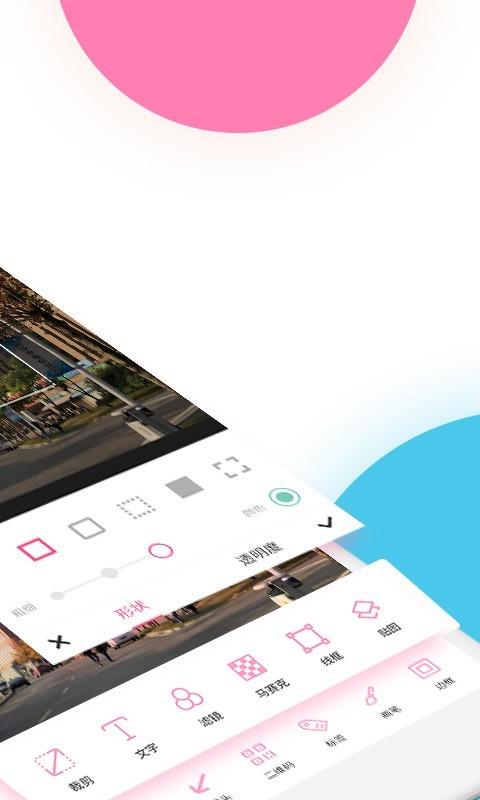 拼图工厂软件app