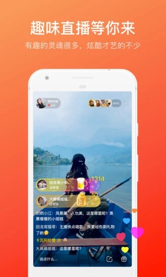 快手概念版app