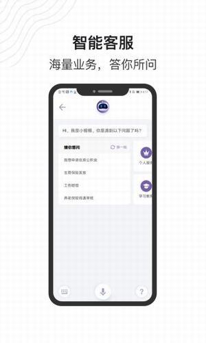 灵锡app安卓下载