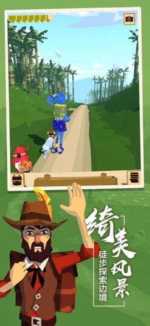 边境之旅九游版本