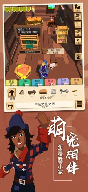 边境之旅九游版游戏下载