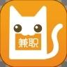 兼职猫  v6.9.2