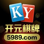 开元棋牌app苹果版