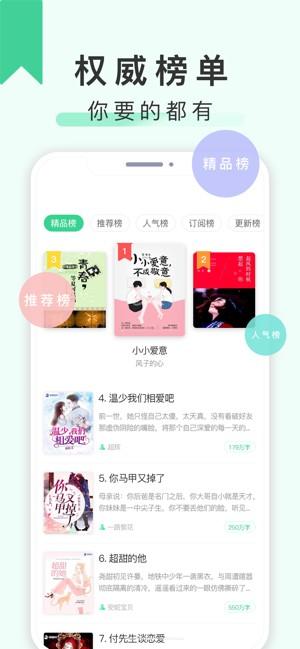67k小说app下载