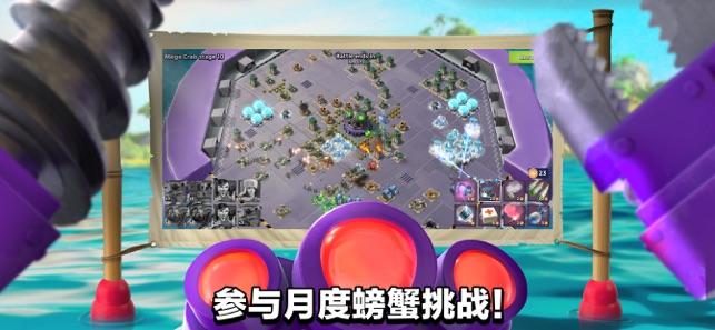 海岛奇兵电脑版游戏下载