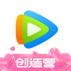 腾讯视频安卓版