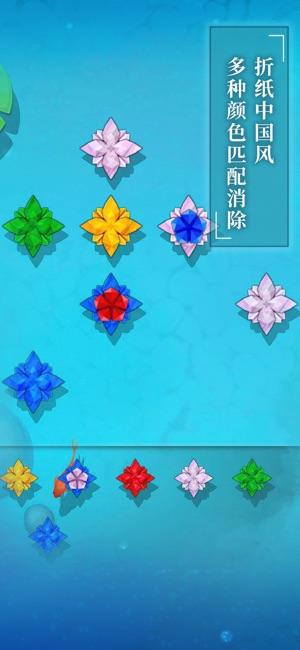 纸莲游戏下载