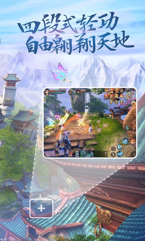 天下手游九游版游戏下载