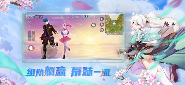 风云岛行动游戏下载