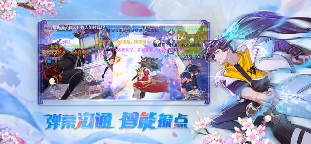 风云岛行动官方游戏下载