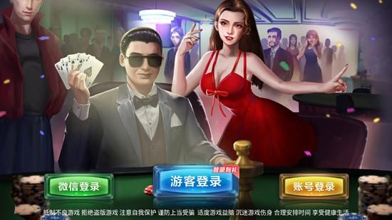 九乐棋牌游戏金币版下载