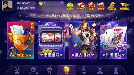 九乐棋牌游戏金币版下载安装