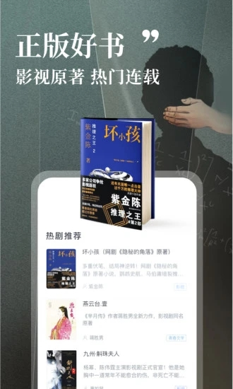 咪咕阅读app