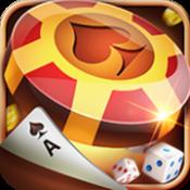 波克棋牌手机版下载3.08版本