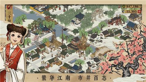 江南百景图官网最新版