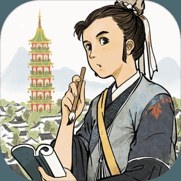 江南百景图国际服最新版  1.2.1