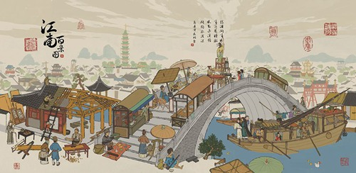 江南百景图国际服最新版安卓版