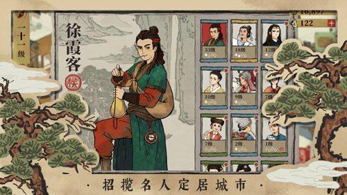 江南百景图国际服最新版下载