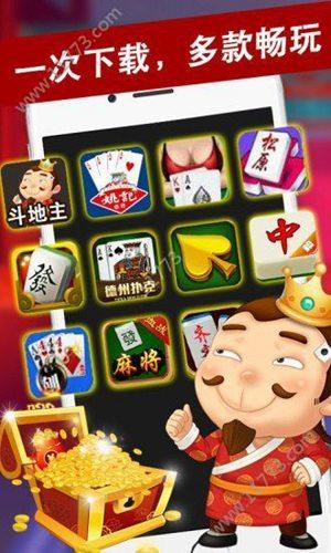 大发棋牌游戏平台安卓版