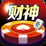 财神棋牌安卓app