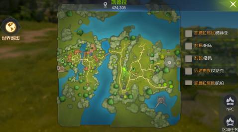 龙之谷2手游铁矿在哪里 铁矿获取地点