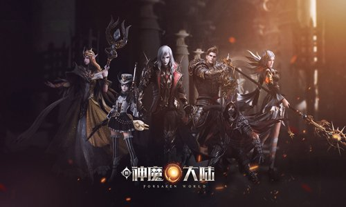 新神魔大陆圣堂战士装备怎么选 圣堂战士装备推荐