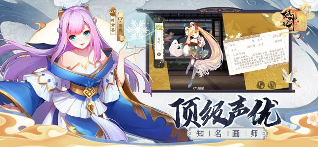 妖神记手游最新版本下载