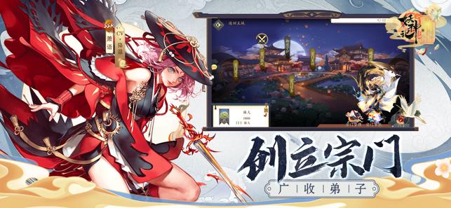 妖神记手游最新版下载