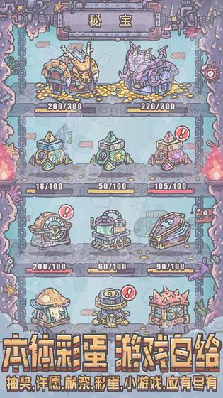 最强蜗牛官方版下载
