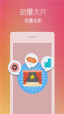 草莓视频app免费下载安装