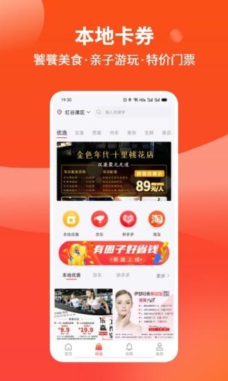 彩缤生活app