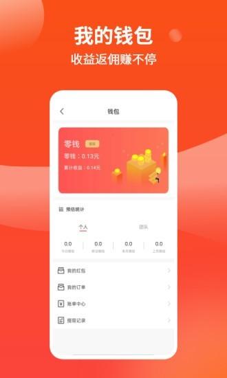 彩缤生活app安卓应用下载