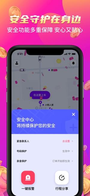花小猪app
