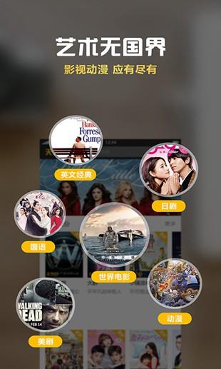天天视频app