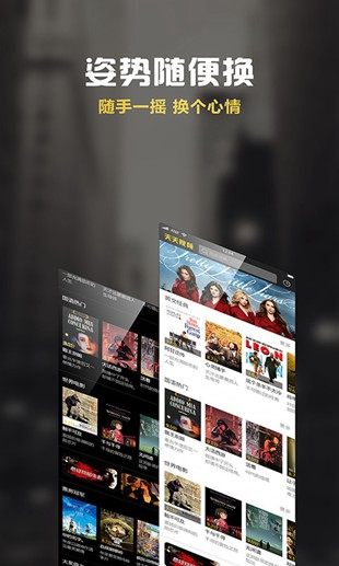 天天视频app下载安装