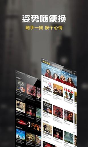 天天视频苹果版