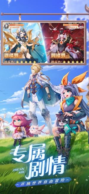 星界幻想ios游戏下载